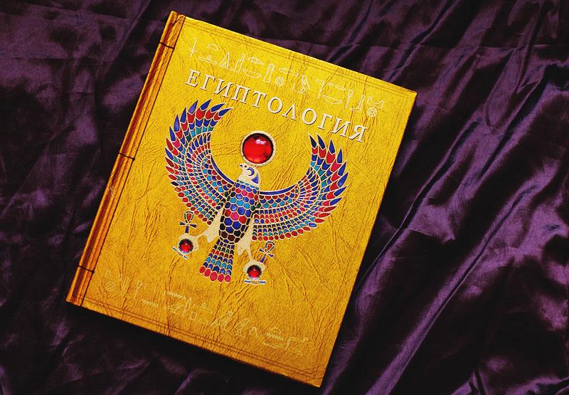 Серия Тайны и сокровища Махаон