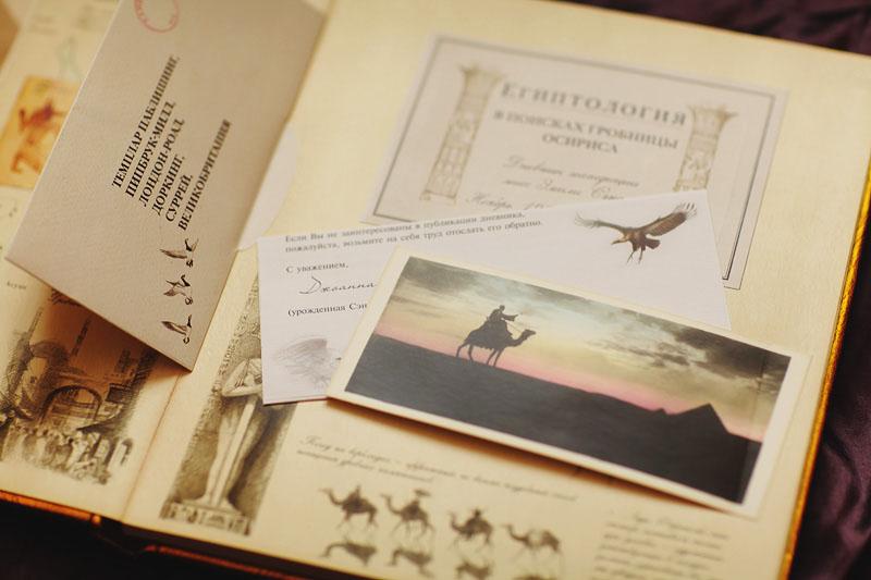 Книги Махаон Тайны и сокровища