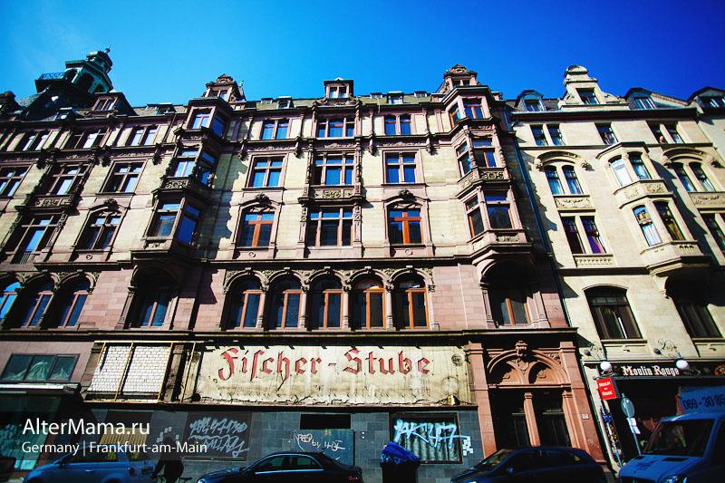 Франкфурт-на-Майне в Германии обзор