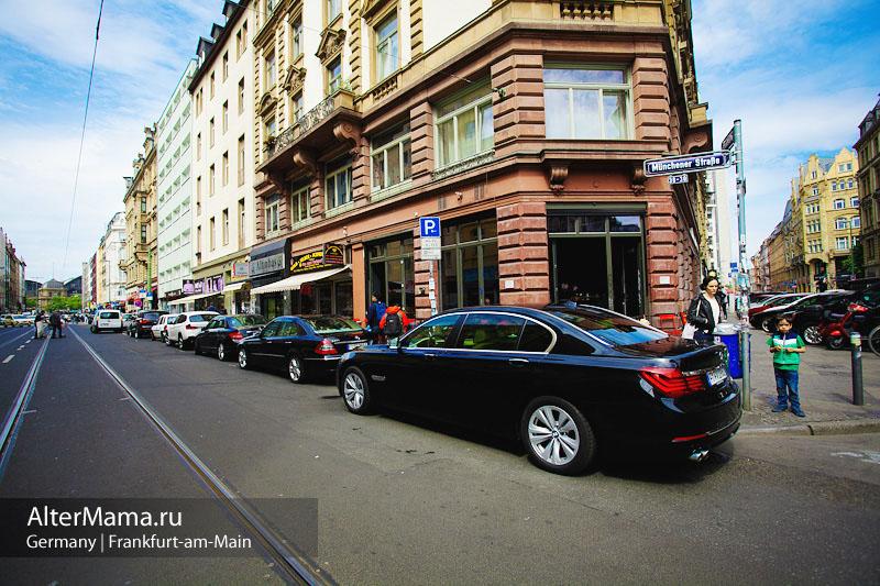 Что посмотреть во Франкфурте - обзор с фото