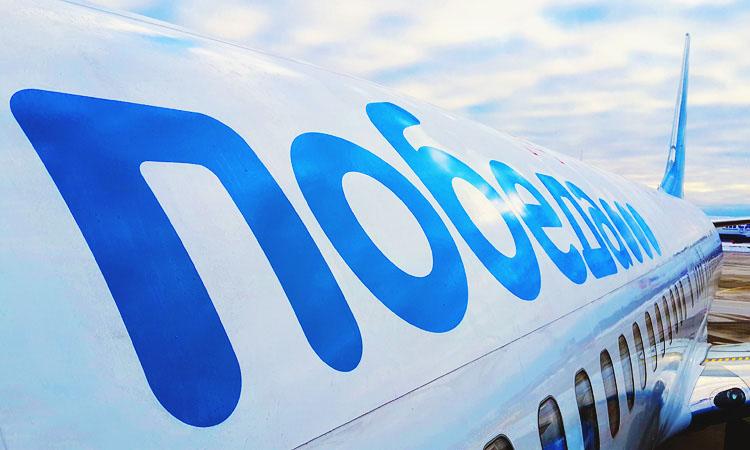 Авиакомпания Победа отзывы и фото самолетов.