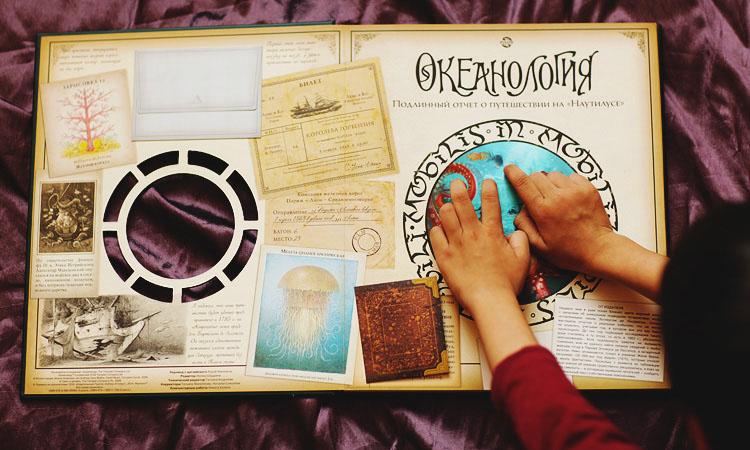 Серия Тайны и сокровища Махаон. Книга Египтология Махаон отзыв с фото.