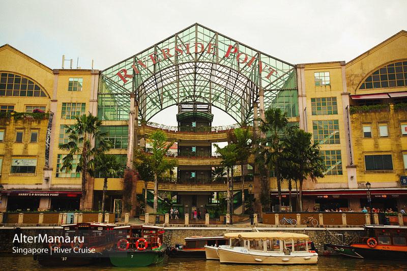 Как прокатиться на лодке в Сингапуре дешево - речные экскурсии