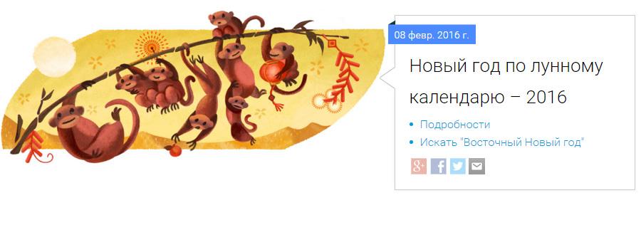 Как принять участие в Doodle 4 Google - правила и условия
