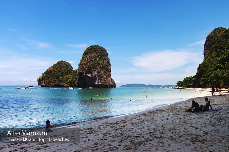 Пляж Прананг Краби Таиланд Phranang Beach