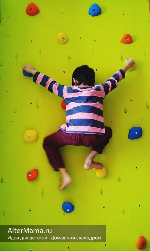 Зацепы на скалодром своими руками фото 716