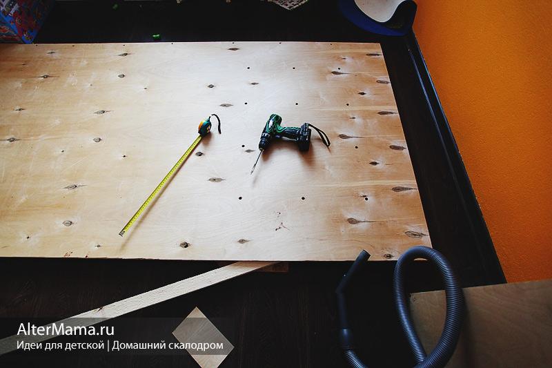 Описание с фото как сделать скалодром дома