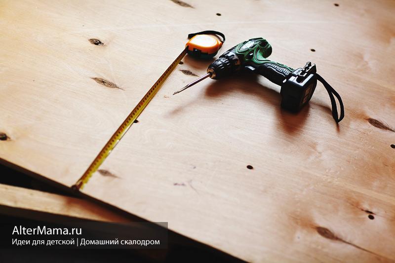 Инструкция как сделать домашний скалодром своими руками