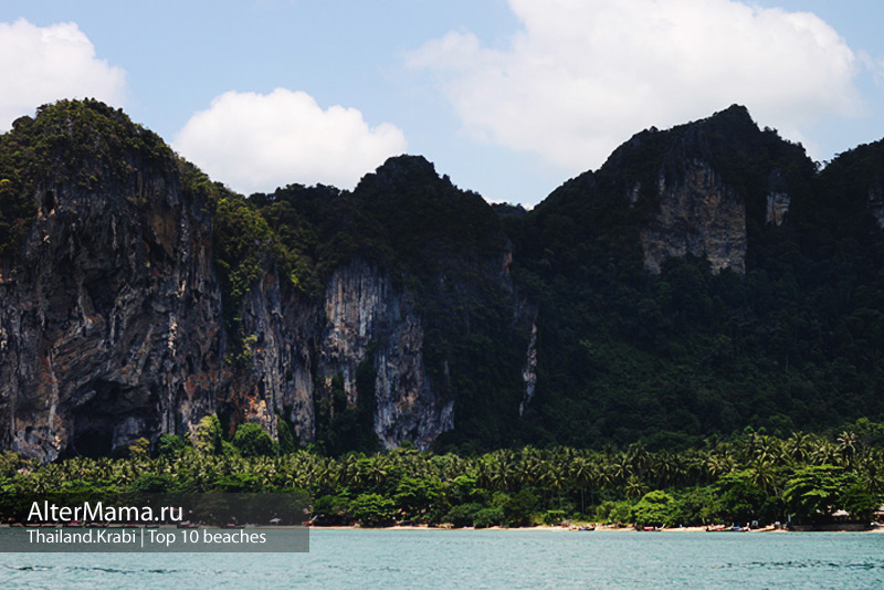 Пляж Тонсай Краби в Тайланде