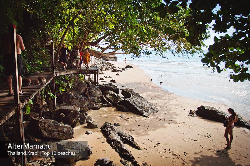 Пляж Центара Краби (Centara/Pai Plong Beach)
