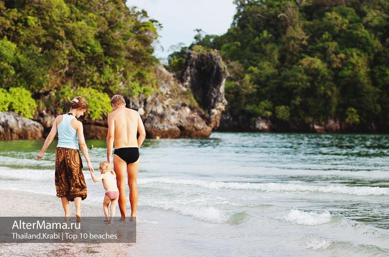 Пляж Клонг Муанг в Краби (Klong Muang Krabi)