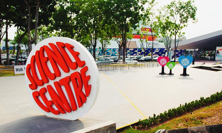 Научный центр в Сингапуре отзывы с фото