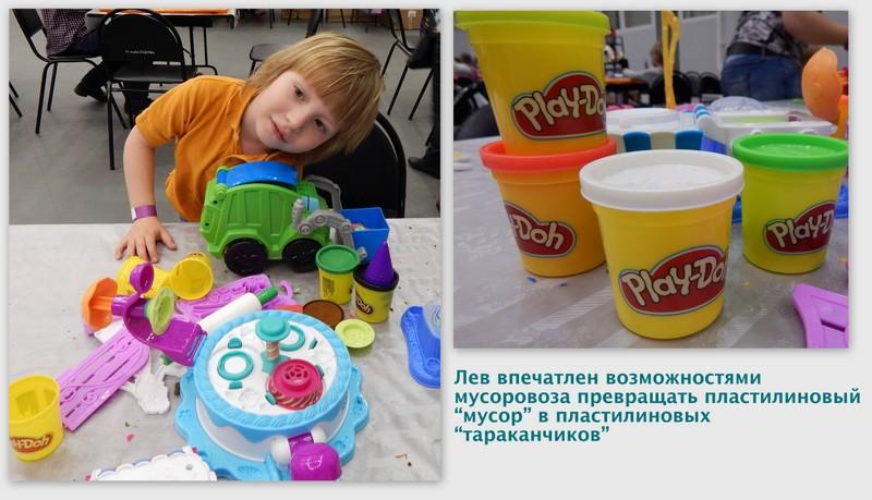 Игротека Лепилка Play-Doh