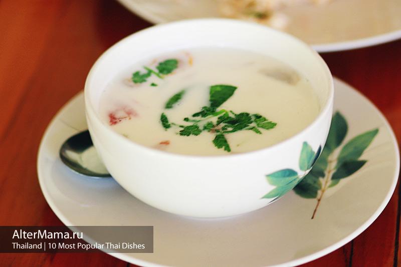Суп Том Кха Кай с курицей на кокосовом молоке - что поесть в Таиланде