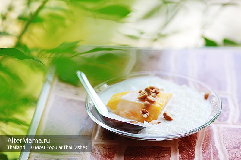 Что нужно поесть в Таиланде — топ 10 тайских блюд