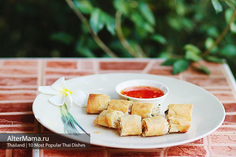 Что можно поесть в Таиланде - блинчики спринг ролс