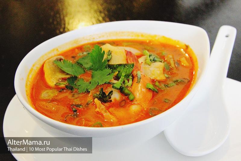 Что поесть в Таиланде - Острый Суп Том Ям с креветками