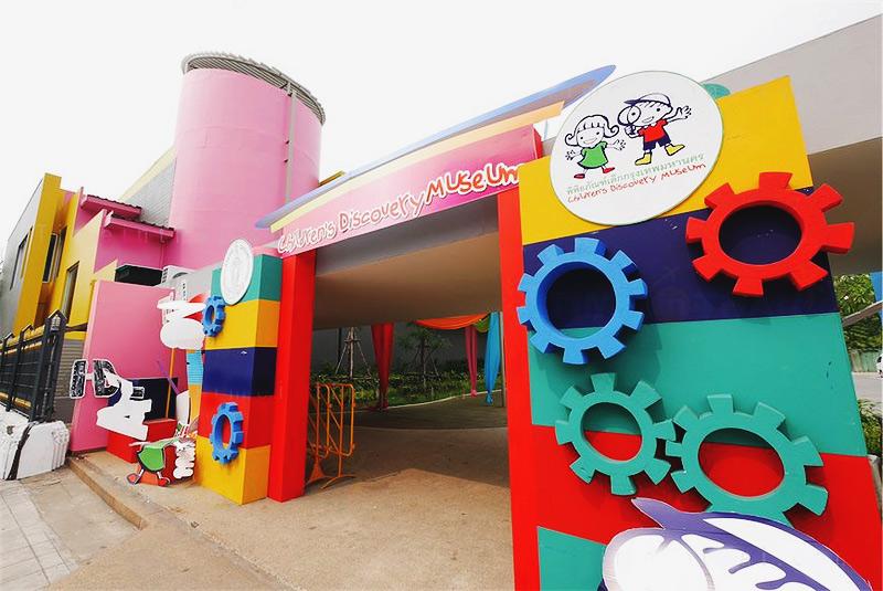 Обзор развлечения в Бангкоке для детей