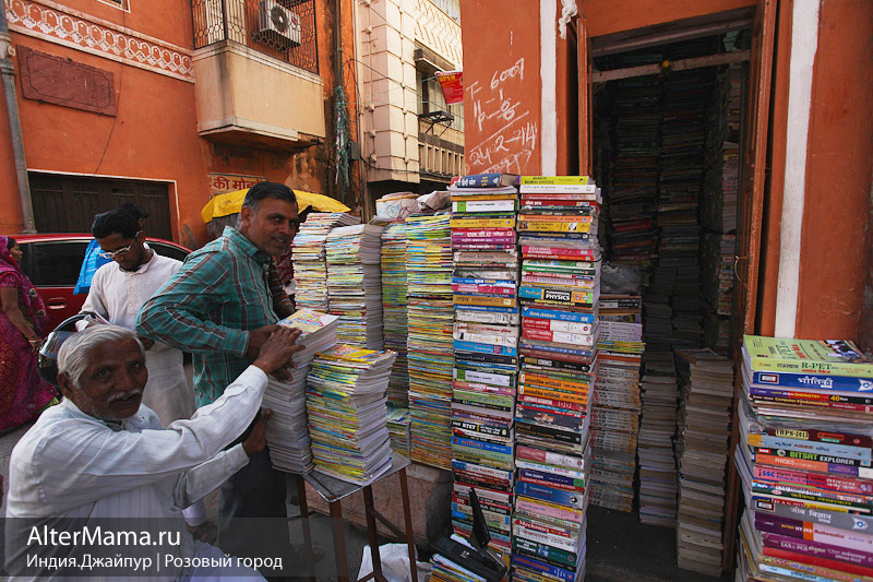 Фото Pink City в Джайпуре Индия