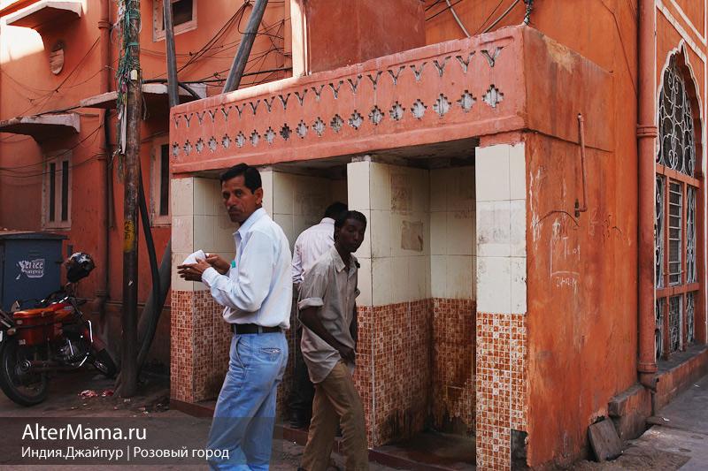Фотоотчет про поездку в Розовый город Индия