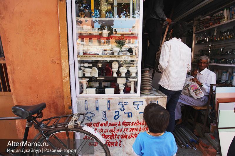 Поездка в Индию с ребенком рассказ и фото
