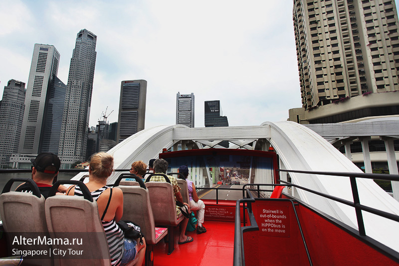Бесплатная экскурсия по Сингапуру от аэропорта Чанги