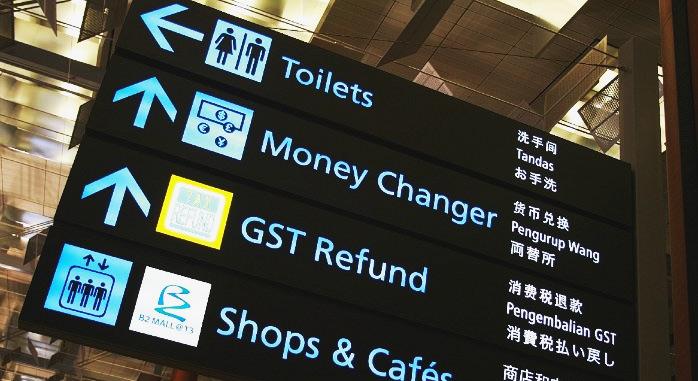Найти туалет в Сингапуре возможно ли