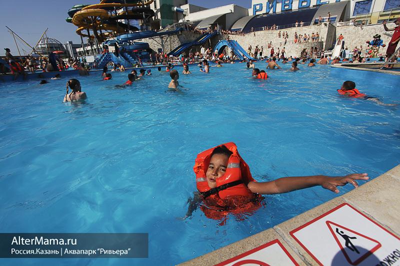 Казань с детьми летом