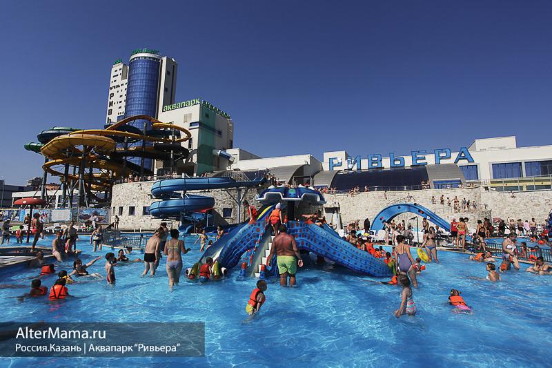 Смотреть Казань аквапарк Ривьера фото