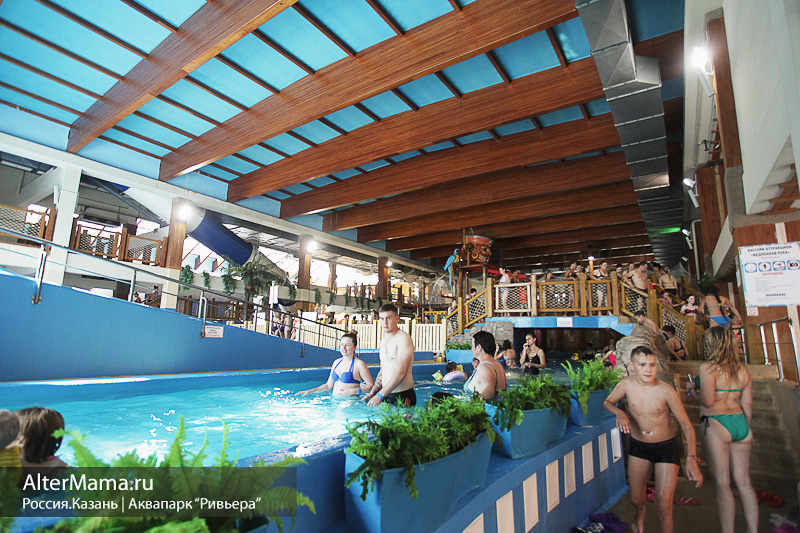 Казань аквапарк Ривьера зимой