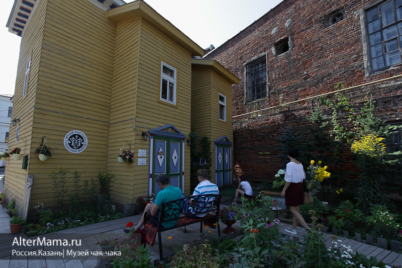 Музей чак чака в Казани адрес и как добраться