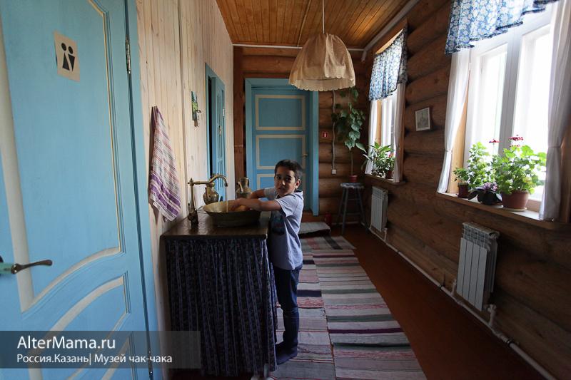 Музей чак-чака в Казани отзывы