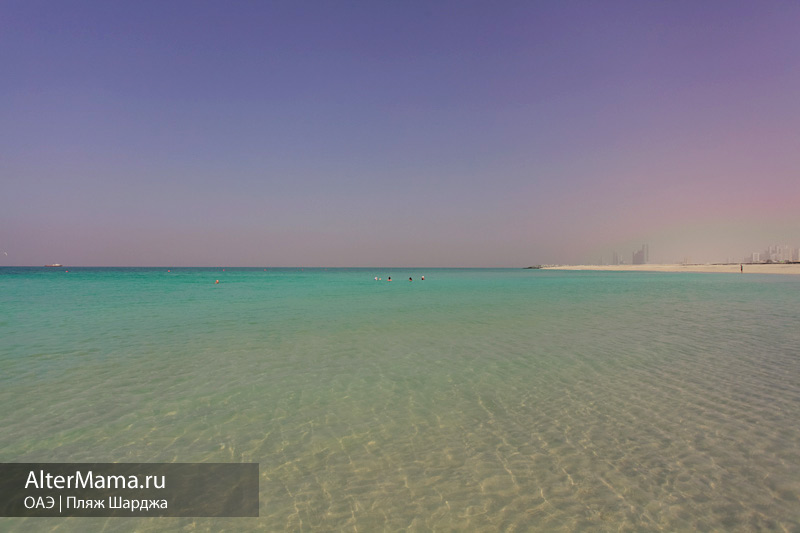 ОАЭ Шарджа пляжи фото и отзывы