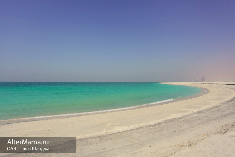 Отели Шарджи 4 звезды с собственным пляжем