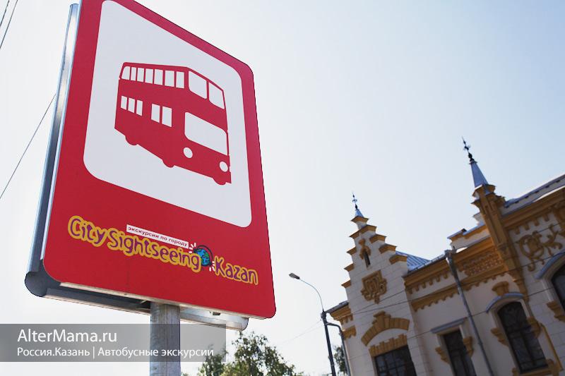 Экскурсия по Казани на автобусе цены