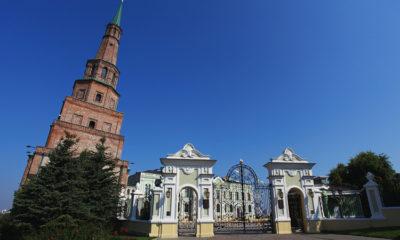 Обзорные экскурсии по Казани где купить самостоятельно