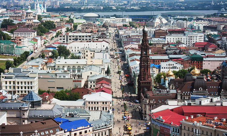 Смотровая площадка Казань Гранд Отель