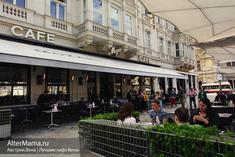 Кафе Моцарт в Вене