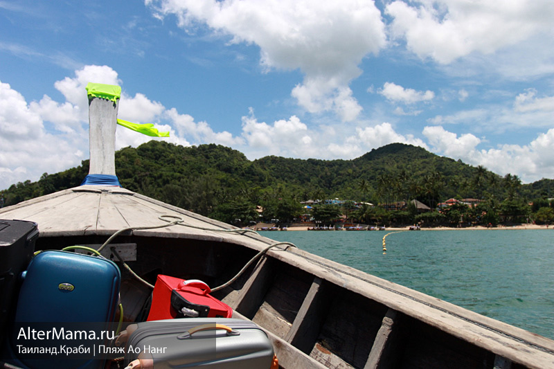 Подробно про пляж Ао Нанг Бич