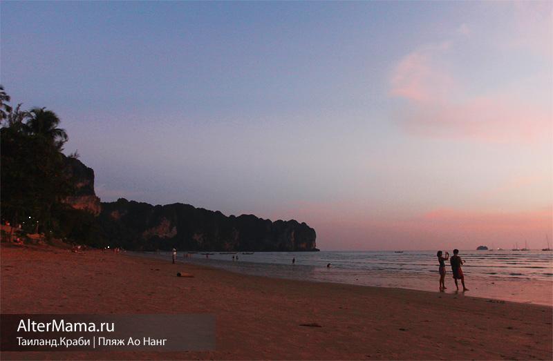 Отливы и приливы на пляже Ао Нанг Бич Краби