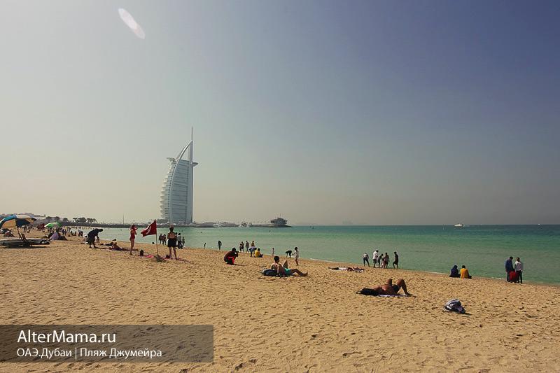 Пляжи в Дубае бесплатные на карте