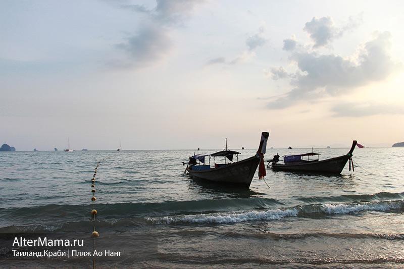 Зимовщики про пляж Ао Нанг Краби