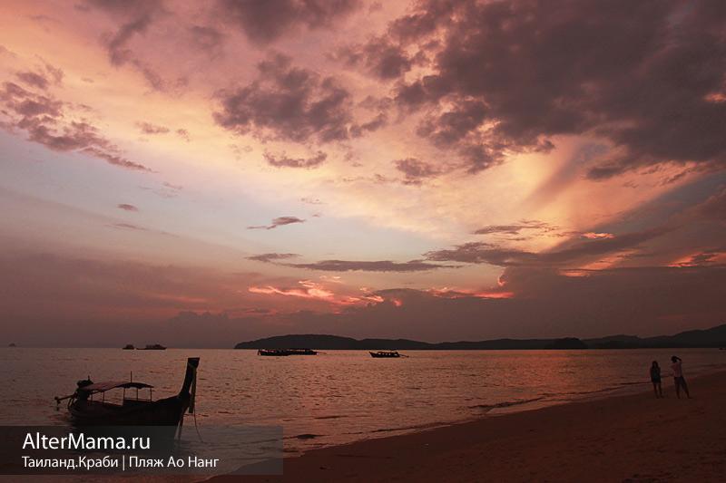 Пляж Ао Нанг фото