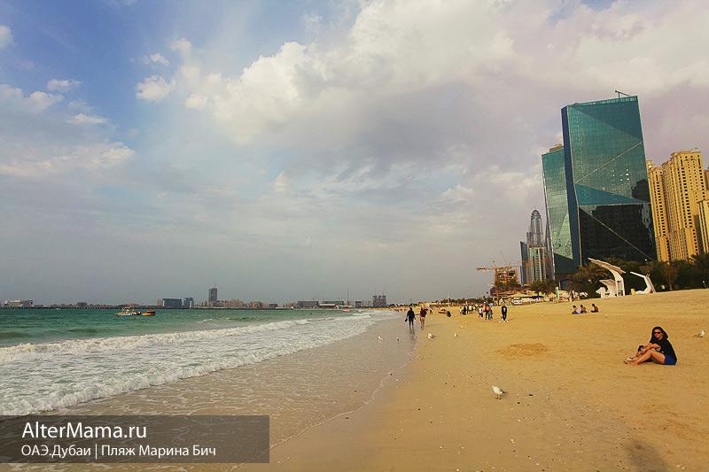 Лучшие пляжи Дубая рейтинг