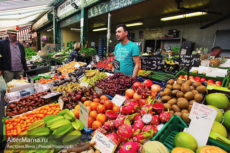 Недорого поесть на рынках Вены