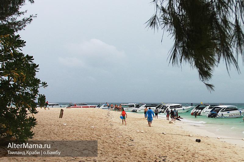 Остров Краби Таиланд отзывы