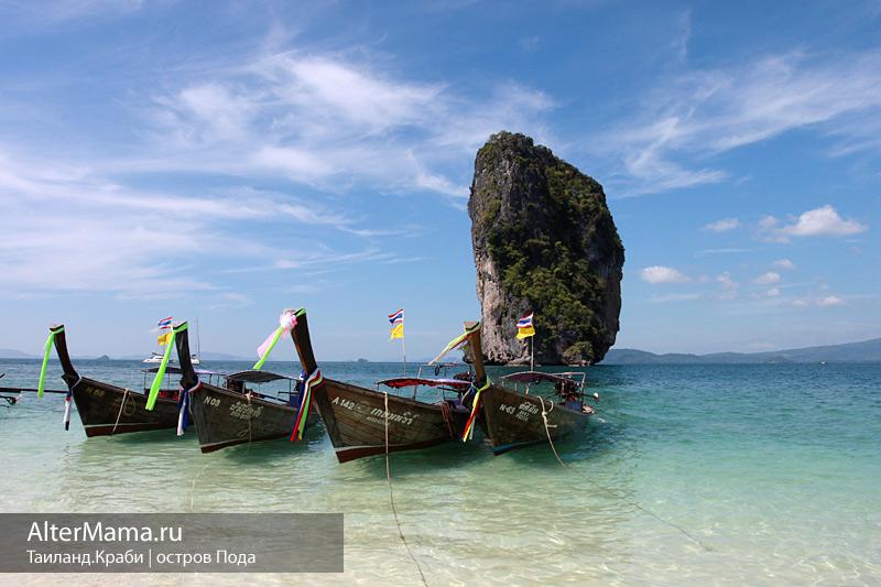 Остров Краби Таиланд фото