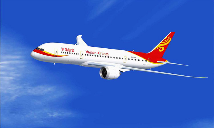 Хайнаньские авиалинии багаж. Hainan airlines отзывы.