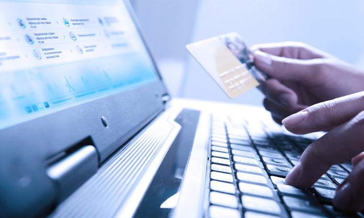 Загранпаспорт госуслуги, паспорт бысто через Интернет.