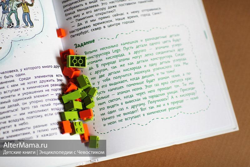 Использование Lego в обучении детей